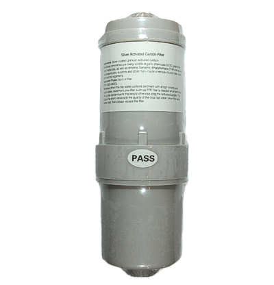 , Bawell Filter for BW-SM1 or 1195 model- Regular replacement water ionizer filter, Aqualife.ca